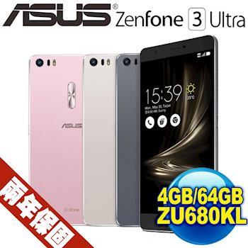 華碩ASUS ZenFone 3 Ultra 四核6.8吋 雙卡超旗艦機 ZU680KL -送專用高透光保護貼+原廠皮套