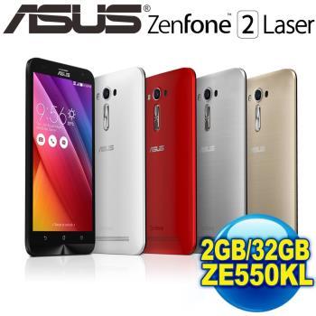 華碩ASUS ZenFone2 Laser 32G/2G 雙卡5.5吋智慧型手機 ZE550KL -送專用玻璃貼+專用保護殼+觸控筆+手機支架