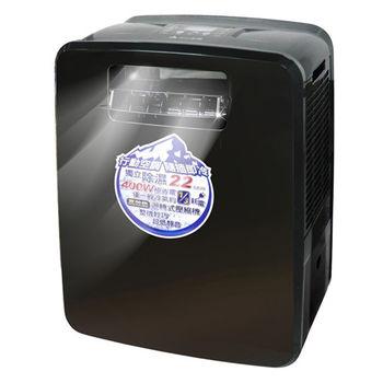 【元山】強效直吹移動式冷氣 YS-3007SAR