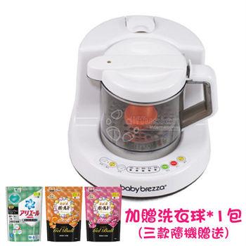 美國babybrezza 副食品自動料理機
