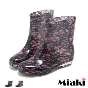 【Miaki】雨靴俏皮透明低跟短靴雨鞋(小牧丹 / 小七彩)