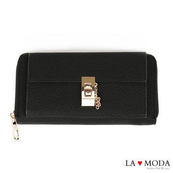 La Moda 獨家開版柔軟荔枝牛紋旋鈕釦飾大容量拉鍊長夾 (黑)