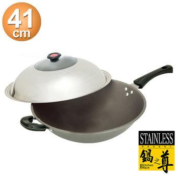 【MIT鍋之尊】 鈦合金手工鑄造不沾炒鍋附蓋(單柄)41cm