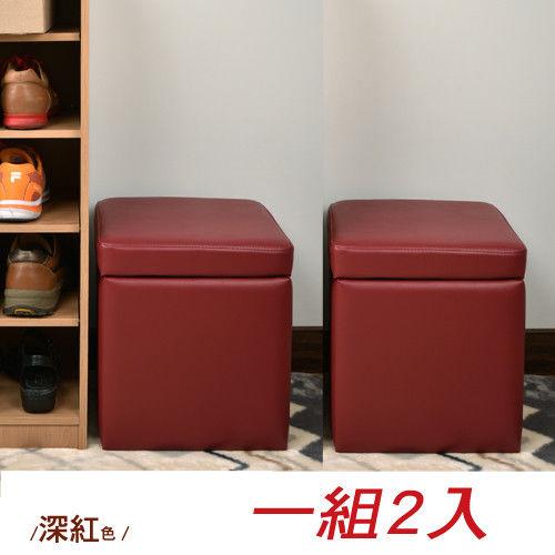 【咱的厝】吉尼爾收納椅/儲藏椅/玄關椅/掀蓋椅(深紅色)-1組2入