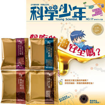 科學少年(1年12期)贈 湛盧濾掛式咖啡(11克/20包)