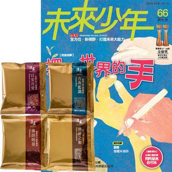 未來少年(1年12期)贈 湛盧濾掛式咖啡(11克/20包)