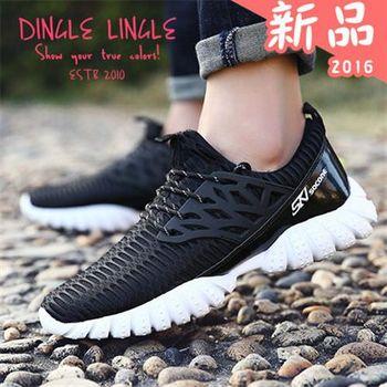 Dingle - 透氣三層網面情侶慢跑鞋(男鞋)*4色