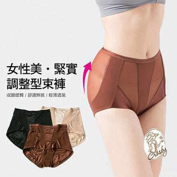 【Crosby 克勞絲緹】27C337(M-XL)女性美,緊實調整型束褲 咖啡色