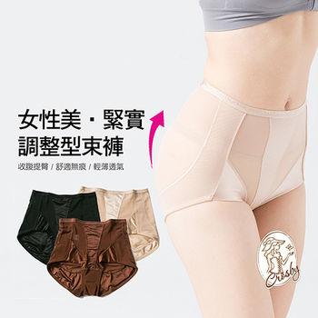 【Crosby 克勞絲緹】27C337(M-XL)女性美,緊實調整型束褲 膚色