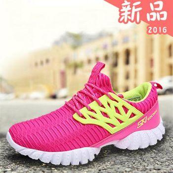 Dingle - 透氣三層網面情侶慢跑鞋(女鞋)*3色