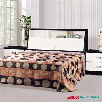 【品味居】格薇黑白雙色5尺雙人床台(床頭箱+床底不含床墊)