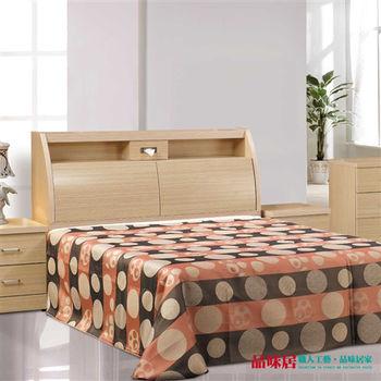 【品味居】法妮坦白橡色5尺雙人床台(床頭箱+床底不含床墊)