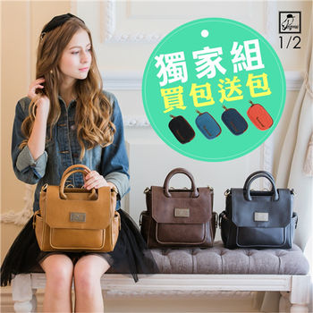 1/2princess升級版復古皮革mini三用包側背包 後背包 手提包 買就送品牌零錢包[A2688]