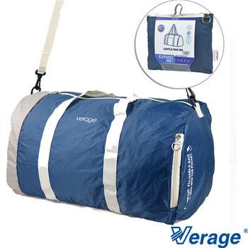 Verage~維麗杰 60L旅用摺疊收納旅行包(2色可選)
