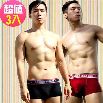 aDLer台灣製涼感平口內褲買二送一(三入組)
