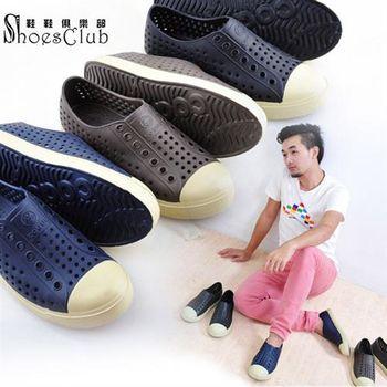 【ShoesClub】【004-7103】男款 繽紛多彩防水休閒洞洞鞋.3色 棕/黑/藍 (版型偏小)