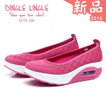 Dingle - 春夏運動風格紋氣墊搖搖鞋健走鞋*3色