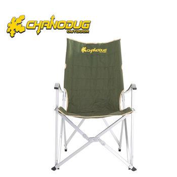 【CHANODUG】加大款休閒扶手椅