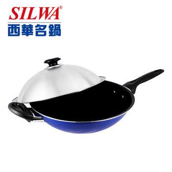《西華Silwa》37cm藍瓷超硬不沾炒鍋
