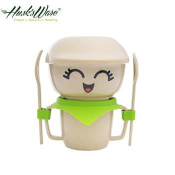 【美國Husk's ware】稻殼天然無毒環保兒童餐具經典人偶迷你款-綠色