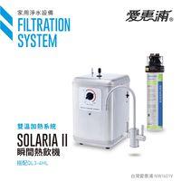 ~愛惠浦 貨~索拉利亞 機械龍頭瞬熱雙溫飲水設備 ^#40 Solaria II ^#43