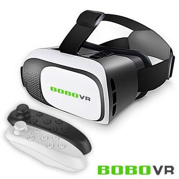 【小宅】2代BOBO VR頭戴式虛擬實況3D立體眼鏡加贈PS1藍牙手把