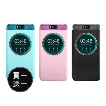 ASUS Zenfone Selfie ZD551KL專用 5.5吋原廠透視皮套(台灣代理商-盒裝)
