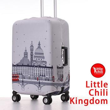 LittleChili行李箱套520-倫敦白S