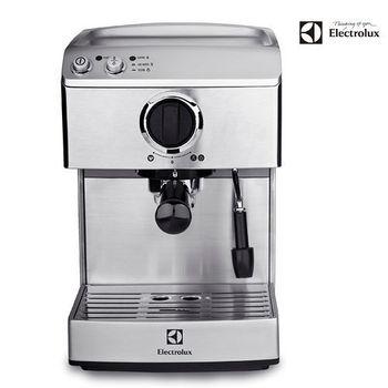【夜殺】【Electrolux伊萊克斯】義式咖啡機EES200E