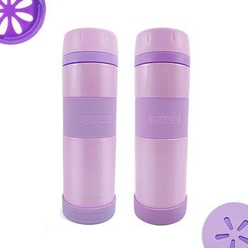 【2組】飪我行316不鏽鋼超真空保溫保冷瓶520ML優雅紫(CI-540A)
