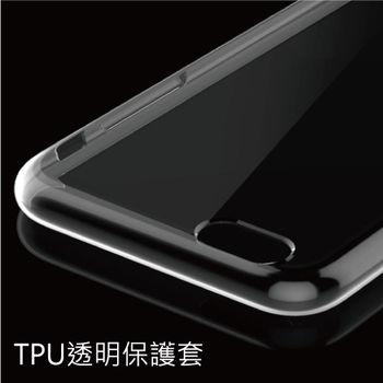 HTC ONE M10  透明保護殼 清水套 軟殼