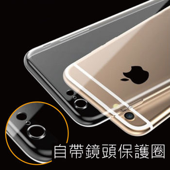 Apple iPhone 6/6s /6plus/6s+ 三孔鏡頭保護透明保護殼