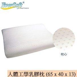 【Ever Soft】 寶貝墊 人體工學乳膠 枕頭 (65 x 40 x 13 cm)
