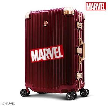 Deseno Marvel 漫威復仇者 鏡面 PC 25吋 細鋁框箱 行李箱 旅行箱 鋼鐵人 DL2413