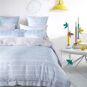 【Indian】天絲加大全套床罩組-度假(藍)