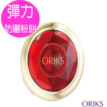 【ORIKS】柔光星紗輕粉餅SPF50 PA+++10g