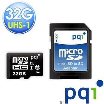 PQI 勁永 32GB microSDHC UHS-1高速記憶卡 (含轉卡)-C05137PQI
