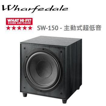 【Wharfedale】 10吋超低音喇叭 SW-150