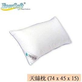 【Ever Soft】 寶貝墊 天絲枕 (74 x 45 x 15 cm)
