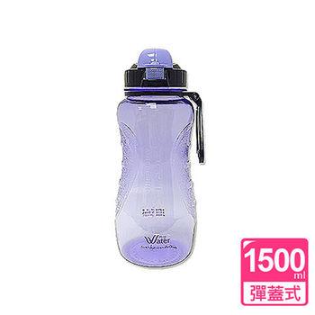 【My Water】兩用多功能水壺1500ml