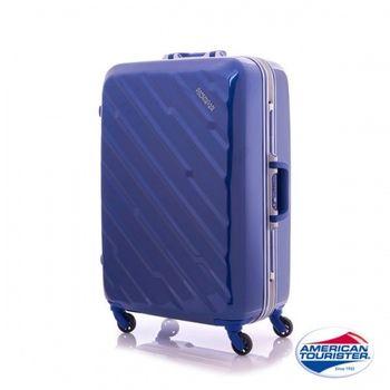 AT 美國旅行者 ZEOLITE系列 多色 26吋 鋁框硬殼 旅行箱 行李箱 I55