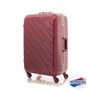 AT 美國旅行者 ZEOLITE系列 多色 28吋 鋁框硬殼 旅行箱 行李箱 I55