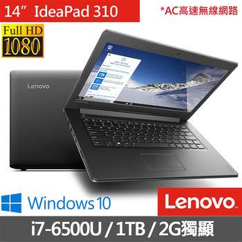 Lenovo 聯想 ideaPad 310 14ISK 80SL001JTW 14吋FHD i7-6500U 獨顯NV 920MX 2G 1TB大容量 尊爵黑效能筆電