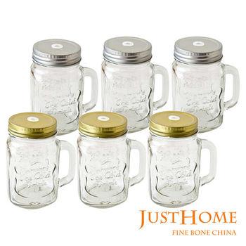 【Just Home】附蓋造型玻璃馬克杯瓶500ml(6入組)