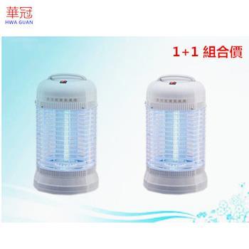 【華冠】6w電子式捕蚊燈 ET-609 【 1+1優惠價】