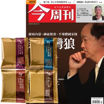 今周刊(半年26期)贈 湛盧濾掛式咖啡(11克/20包)