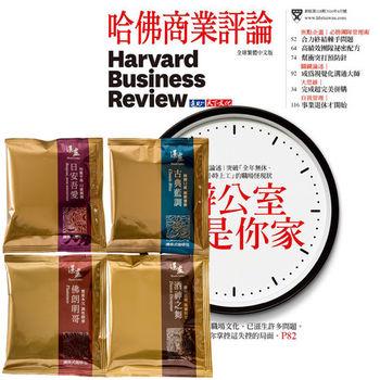 HBR哈佛商業評論(1年12期)贈 湛盧濾掛式咖啡(11克/20包)