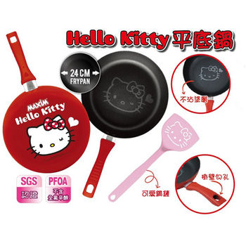 Hello Kitty 24CM平底鍋(附鍋鏟) OT-2410R
