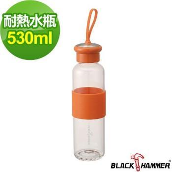 【義大利BLACK HAMMER】鉑金優遊耐熱玻璃水瓶 530ml-橘色