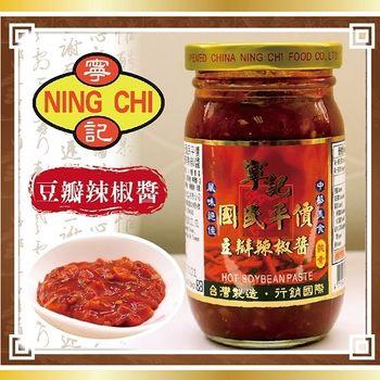 《寧記》國民平價豆瓣辣椒醬(220g/瓶,共六瓶)